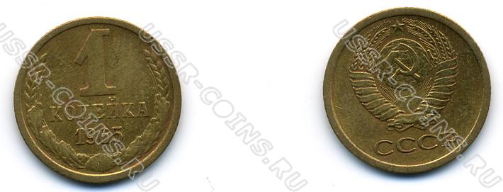 1 коп 1965 покупка бат в москве