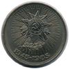 1 рубль 1985 года 40 лет ВОВ