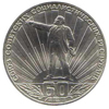http://ussr-coins.ru/wp-content/gallery/1-riuble/thumbs/thumbs_1_60_l.jpg