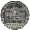 http://ussr-coins.ru/wp-content/gallery/1-riuble/thumbs/thumbs_1_80_dolgor.jpg
