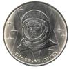 1 рубль 1983 года 20-летие первого полета в космос женщины - гражданки СССР В.В.Терешковой