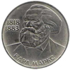 http://ussr-coins.ru/wp-content/gallery/1-riuble/thumbs/thumbs_1_83_marks.jpg