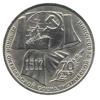 1 рубль 1987 года 70 лет Великой Октябрьской социалистической революции