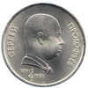 http://ussr-coins.ru/wp-content/gallery/1-riuble/thumbs/thumbs_1_91_prok.jpg