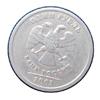 1 рубль 2003 года спмд