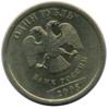 1 рубль 2008 года спмд