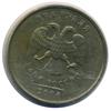 2 рубля 2006 года
