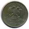 2 рубля 2006 года ммд