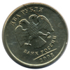2 рубля 2008 года ммд