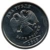 2 рубля 2010 года ммд