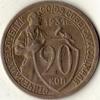 20 копеек 1931 года