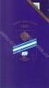 Памятный набор монет: 300 лет Российского флота 1996 год