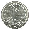 10 рублей 1996 года 300-летие Российского флота