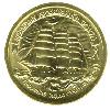 5 рублей 1996 года 300-летие Российского флота