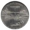 5 рублей 1990 года Памятная монета с изображением Института древних рукописей Матенадаран в Ереване.