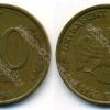 50 рублей Россия