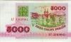 1992-5000-o