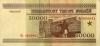 1995-50000-r