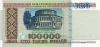 1996-100000-o