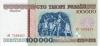1996-100000-r