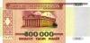 1998-500000-o