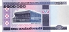 1999-5000000-o