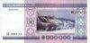 1999-5000000-r