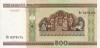 2000-500-r