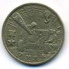 2000 год 2 рубля Тула