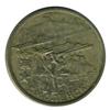 2000 год 2 рубля Смоленск