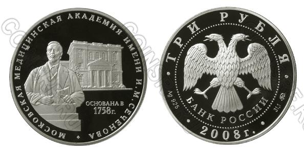 советские деньги до 1961 года
