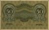 50_mark_1919_obv