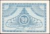 50_penni_1919_obv