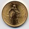 Золотой червонец 1976 года