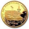 100 рублей 1978 года Гребной канал в Крылатском