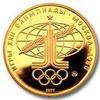 100 рублей 1977 года Олимпиада-80,