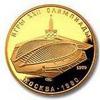 100 рублей 1979 года Велотрек в Крылатском
