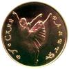 10 рублей 1991 года Русский балет, Балерина