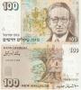 100_new_sheqalim_1995