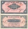 10_Israel_Pound_1952