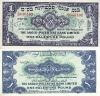 1_Palestine_Pound_1948