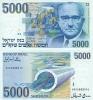 5000_Sheqalim_1984