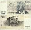 500_Lirot_1975