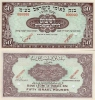 50_Israel_Pound_1952