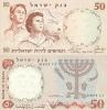 50_Lira_1958