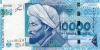 10000tenge-2003_f