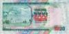1000tenge-1994_b