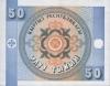 50tyiyn-1993_b