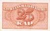 25k_1920_a
