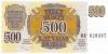 500r_1992_a